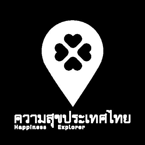 ความสุขประเทศไทย