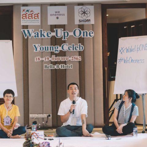 wake.up.one.03-facilitators