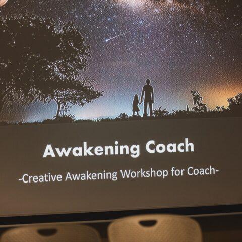 wakeupone-awakening.coach1